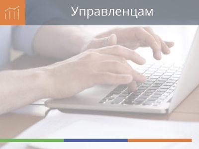 КЕЙС: Индекс ЭМК петербуржца