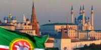 Глава Татарстана подписал распоряжение о создании центра управления регионом